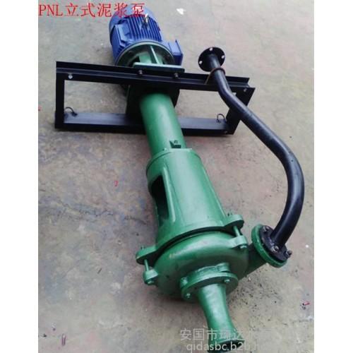 立式泥浆泵22KW3PNL立式泥浆泵 耐磨液下泥沙泵杂质泵厂家销售污泥泵及配件-- 安国市琦达水泵门市部