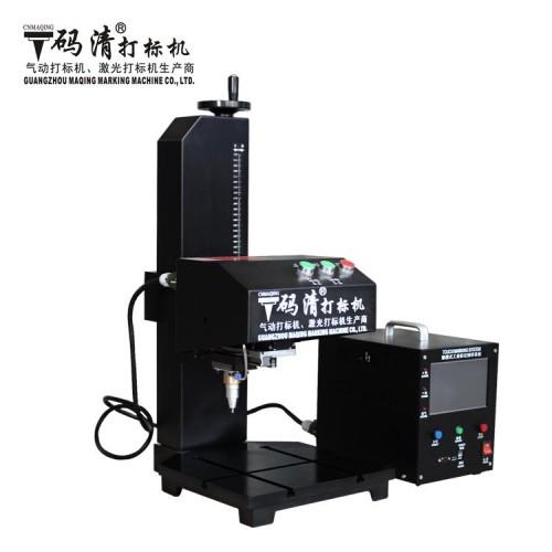 广州码清一体台式气动打标机 高精度打码机 打字机 打号机 A-27-- 广州码清机电有限公司