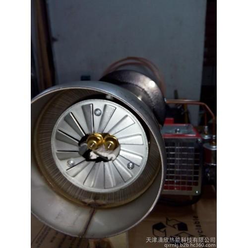 燃烧器-- 天津清欣热能科技有限公司