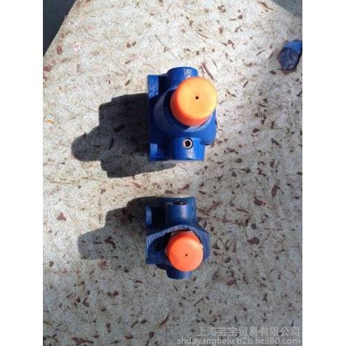 供應減壓閥HY56R,昆明中鐵大型養路機械配件,普拉塞大機配件,-- 上海蕓寶貿易有限公司