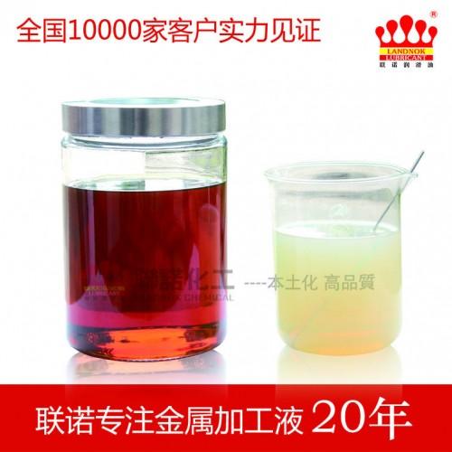抗氧化保护切削液 润滑性强切削液 联诺厂家切削液-- 广州市联诺化工科技有限公司
