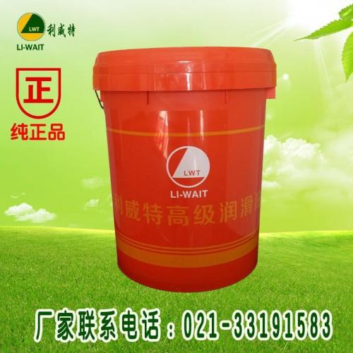 机械油 利威特46号18L机械油 工业用油厂家-- 上海川豫工贸有限公司