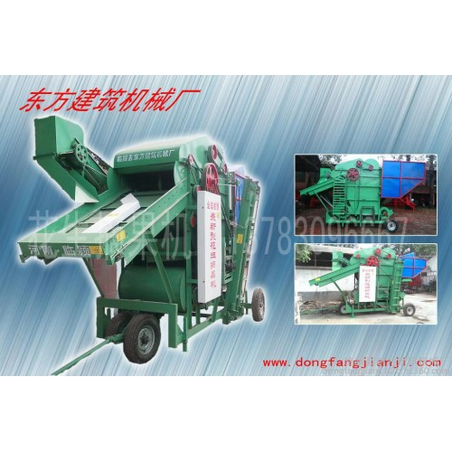 新一代牵引链条式花生摘果机---引领新浪潮-- 临颍县东方建筑机械厂