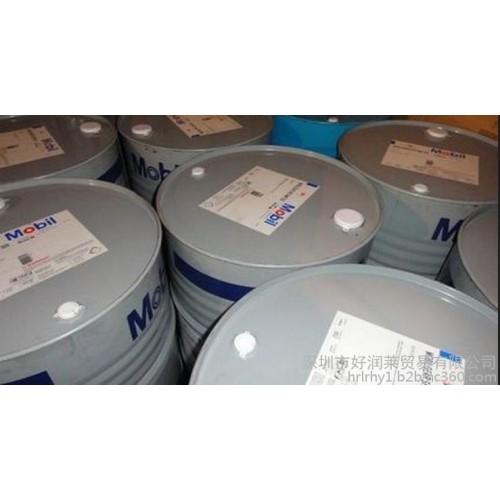 Mobilgrease XHP 005(美孚润滑脂XHP 005)-- 深圳市好润莱贸易有限公司