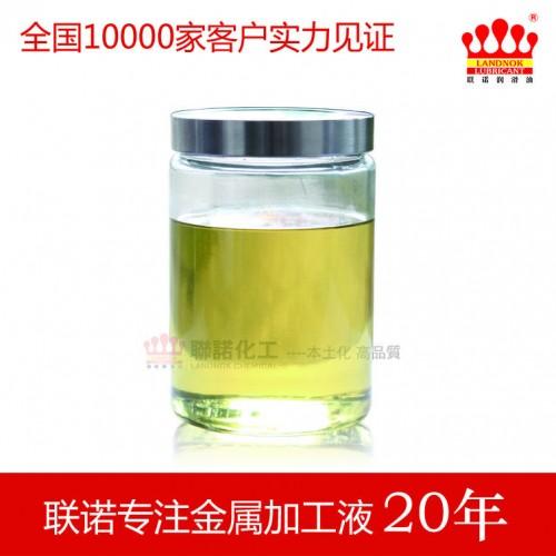 润滑性极强切削油 黑色金属切削油 厂家生产销售切削油-- 广州市联诺化工科技有限公司
