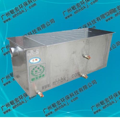 敏宏MH-3Y厨房油水分离器 无动力餐饮厨房油水分离器隔油池隔油器-- 广州敏宏环保科技有限公司