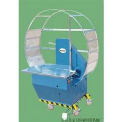 伟鑫机械供应 打捆机 打包机 纸箱设备生产厂家-- 宁晋县伟鑫机械制造厂