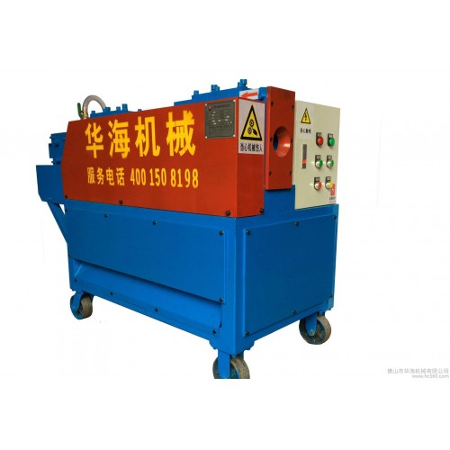 钢管调直机-- 佛山市华海机械有限公司