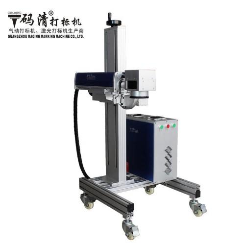 广州码清触摸式光纤飞动激光打标机 金属加工打码机 标记机 MQLF-30F-- 广州码清机电有限公司