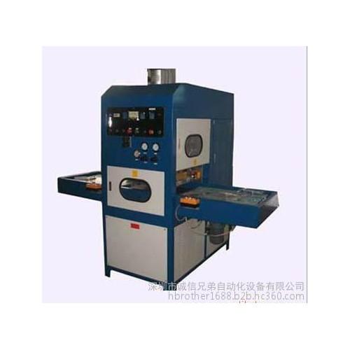 【厂家直销】HB-8000WBC自动滑台式 高周波同步熔断机 高周波机 熔断机-- 深圳市诚信兄弟自动化设备有限公司