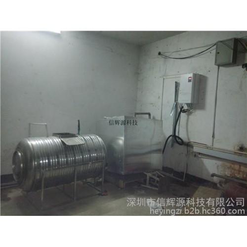 大功率60Kw电磁加热器 厂家直销-- 深圳市信辉源科技有限公司