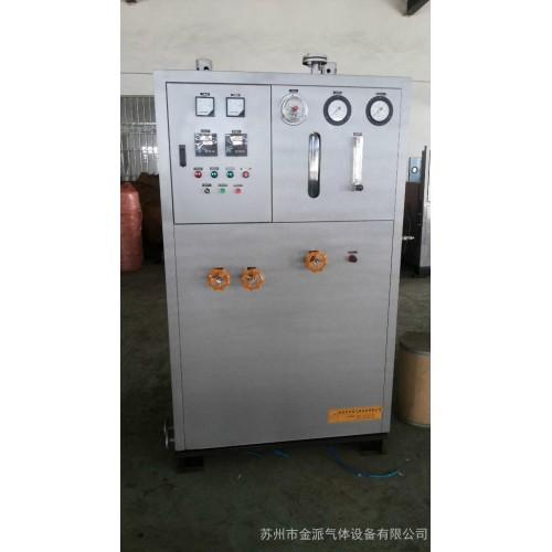 热销金派牌氨气干燥器JP/DA-5-- 苏州市金派气体设备有限公司