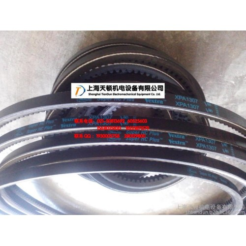 供應XPA737空壓機皮帶XPA737螺桿式空壓機皮帶-- 上海天頓機電設備有限公司