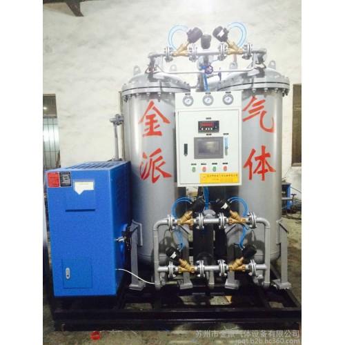 供应金派牌氮气机JP/FD99.99-50 全自动氮气机,高压电缆制氮机-- 苏州市金派气体设备有限公司