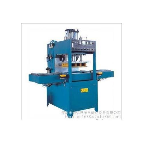 【厂家直销】HB-8000W自动滑台式高周波同步熔断机 高周波机厂家-- 深圳市诚信兄弟自动化设备有限公司