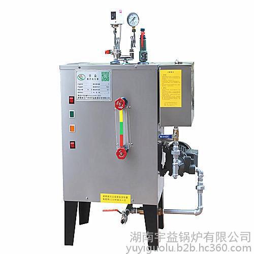 环保型蒸汽发生器  电加热蒸汽发生器 宇益直销小型免检3KW -72kw全自动电热蒸汽锅炉-- 湖南宇益锅炉有限公司