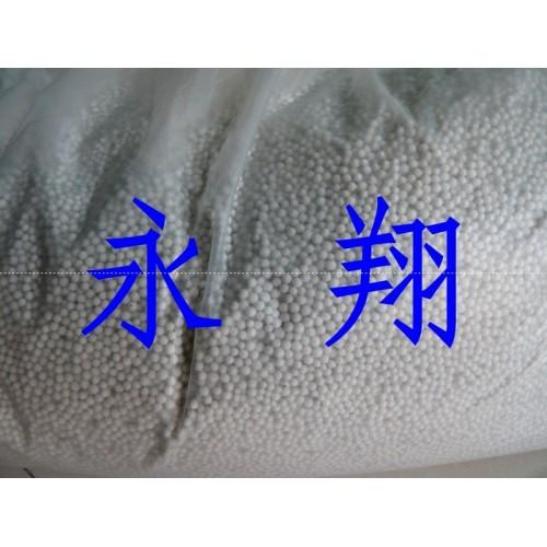 制氧分子篩 0.5mm-0.8mm-- 東莞市永翔防潮抗菌材料有限公司