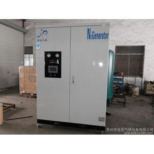 空分设备SMT回流焊配套金派牌制氮机JP/FD99.99-20-- 苏州市金派气体设备有限公司