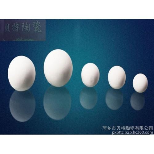 瓷球、 惰性氧化鋁球、陶瓷球   廠家直銷-- 萍鄉市貝特陶瓷有限公司