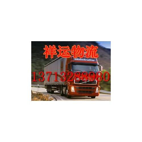 东莞厚街虎门到广元物流专线+设备运输-- 东莞市祥运物流有限公司
