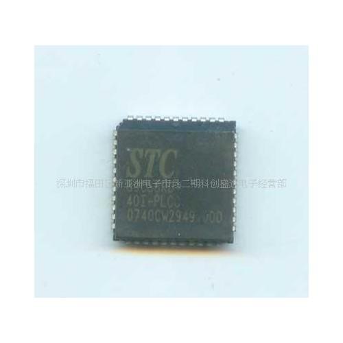 STC12C5404AD-35I-PLCC-- 深圳市昂捷电子有限公司