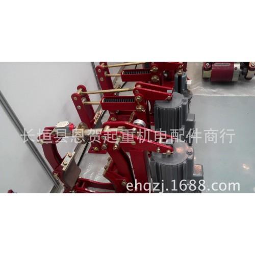高品质电力液压制动器  YWZ系列  电力液压块式抱闸-- 长垣县恩贺起重机电配件商行