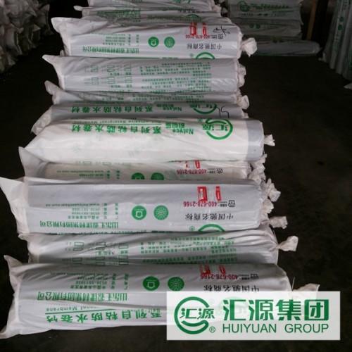 汇源建材 自粘橡胶沥青防水卷材-- 山东汇源建材集团有限公司