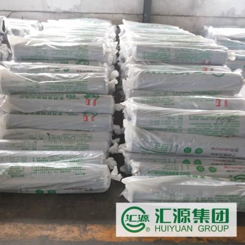 汇源建材 橡胶沥青自粘卷材-- 山东汇源建材集团有限公司