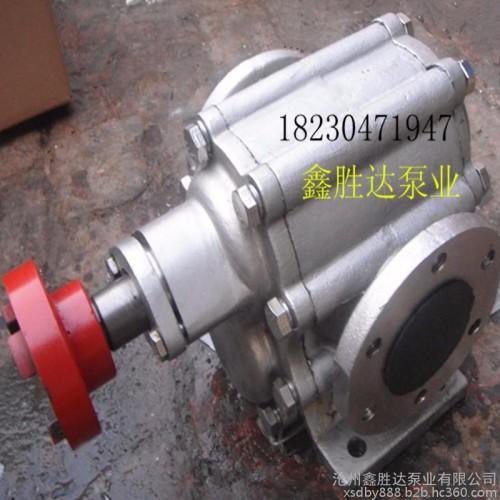 不锈钢齿轮泵/ZYB-300渣油泵/不锈钢渣油泵泵头-- 沧州鑫胜达泵业有限公司