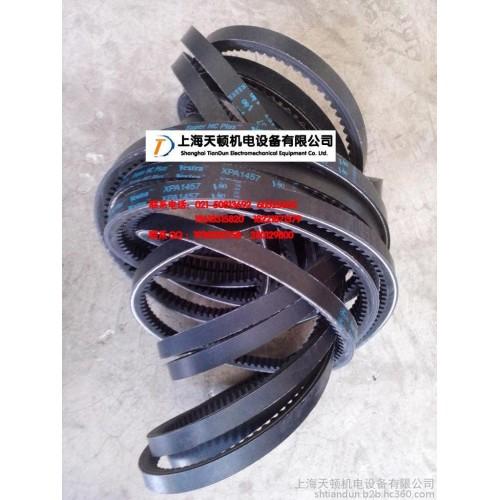 XPA1457空壓機皮帶XPA1457美國蓋茨傳動帶-- 上海天頓機電設備有限公司
