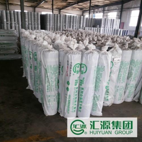 汇源建材  耐易施系列  自粘防水卷材 防水材料厂家-- 山东汇源建材集团有限公司