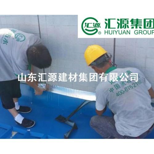 汇源建材  彩钢瓦专用防水卷材-- 山东汇源建材集团有限公司