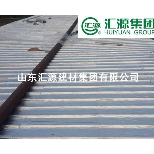 汇源建材  彩钢瓦专用自粘卷材-- 山东汇源建材集团有限公司