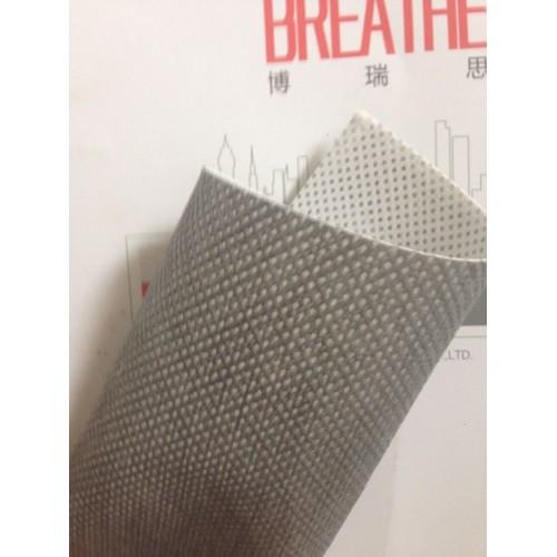 供应【美德宝】  防水透气膜 隔气膜 防水透气膜建材-- 天津市美德宝科技有限公司