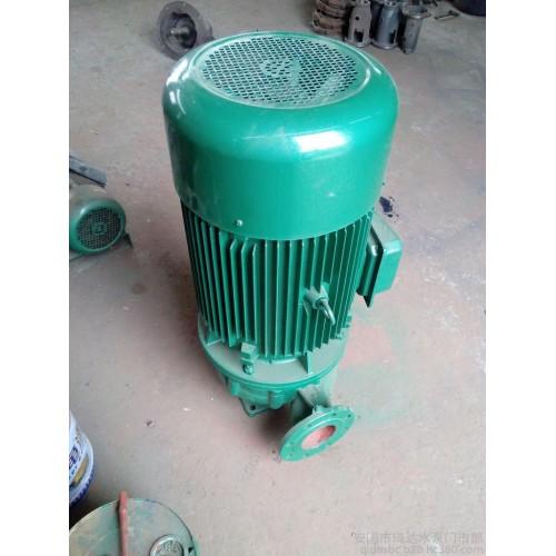 管道泵 GD型立式管道泵 ISG200-315管道增壓泵 鍋爐給水增壓泵空調循環泵-- 安國市琦達水泵門市部