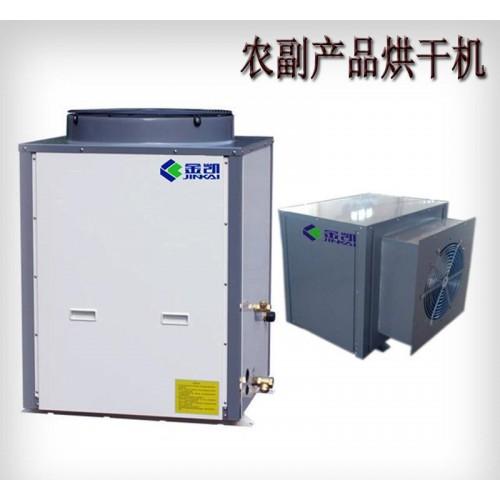 农副产品烘干机  中小型烘干设备 农业烘干机 节能烘干设备-- 广州凯能电器科技有限公司
