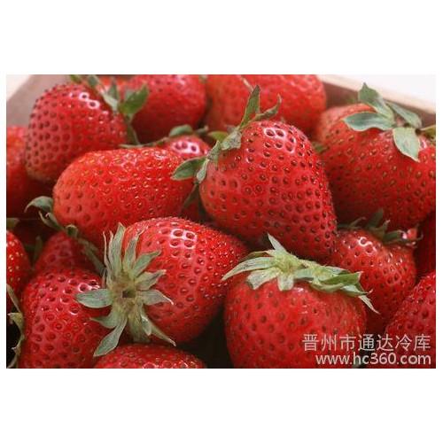 供应水果3-- 晋州市通达冷库