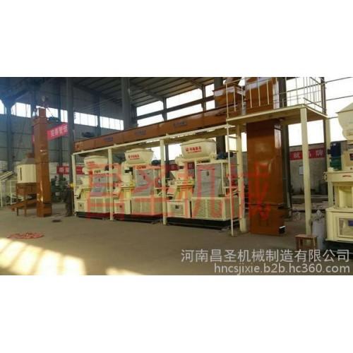 昌圣机械稻壳颗粒机 稻草颗粒机 农业副产品再利用设备-- 河南昌圣机械制造有限公司