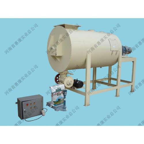 河南供应 腻子粉搅拌机 多螺带混合机 多功能强力干粉混合机机器-- 河南省惠康实业总公司