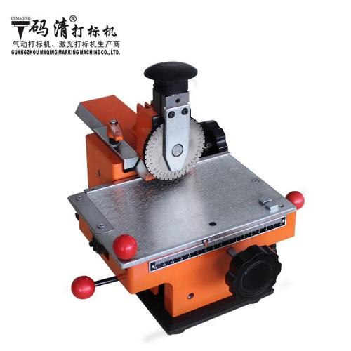 廣州碼清金屬標牌打印機 銘牌打標機 標牌刻字機加工 打碼機 X6-- 廣州碼清機電有限公司