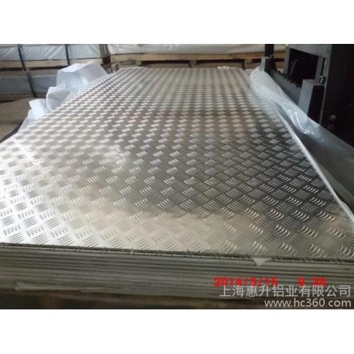 有色金属板材-- 上海惠升铝业有限公司