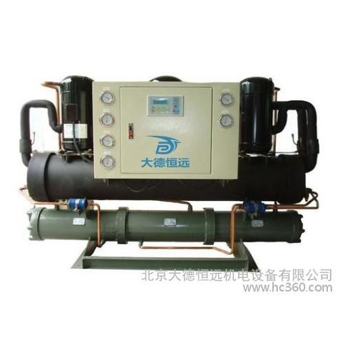 供应大德恒远开放式冷水机-- 北京大德恒远机电设备有限公司
