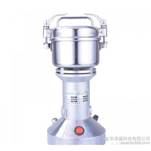 小型五谷杂粮磨粉机超细打粉机电动研磨机CR-100B-- 金华泽盛科技有限公司