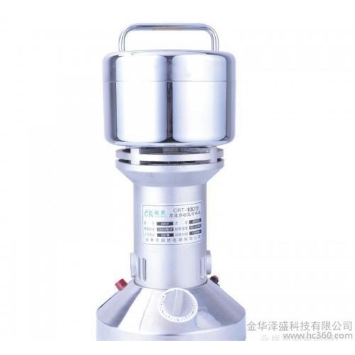 家用电动小型药材磨粉机 超微打粉机研磨机CR-100A-- 金华泽盛科技有限公司