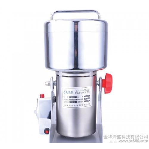 高速中药磨粉机 五谷杂粮打粉机 超细研磨机CR-500A-- 金华泽盛科技有限公司