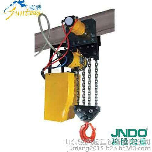 供应 气动葫芦 JN5.0-JN50.0抗粉尘、可调速 高效率的气动起重设备 可防爆安全可靠的气动葫芦-- 山东骏腾起重设备有限公司