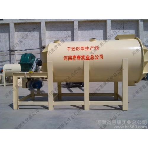 河南供应 腻子粉搅拌机 多螺带混合机 强力高效干粉混合机机器-- 河南省惠康实业总公司