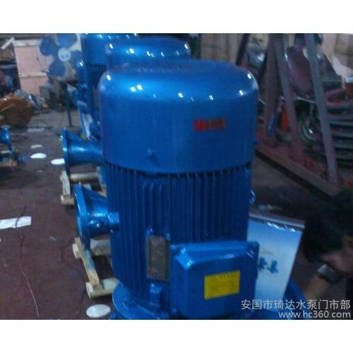 管道泵 ISG,SIR 65-200B立式管道泵 ISG管道泵 熱水循環泵 鍋爐給水泵-- 安國市琦達水泵門市部