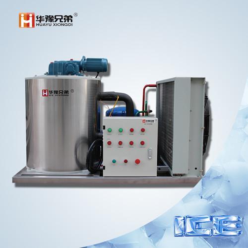 销售深圳华豫兄弟片冰机-- 华豫兄弟(深圳)制冰系统有限公司