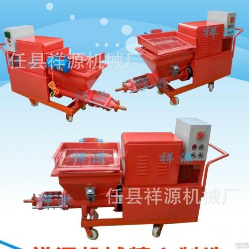新型保温砂浆喷涂机 墙体砂浆喷涂机-- 任县祥源机械厂